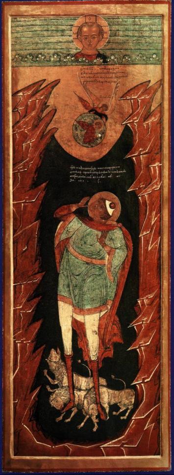 Книга Пророка Даниила Краткое Содержание