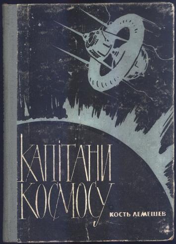 Серия книг любовная фантастика