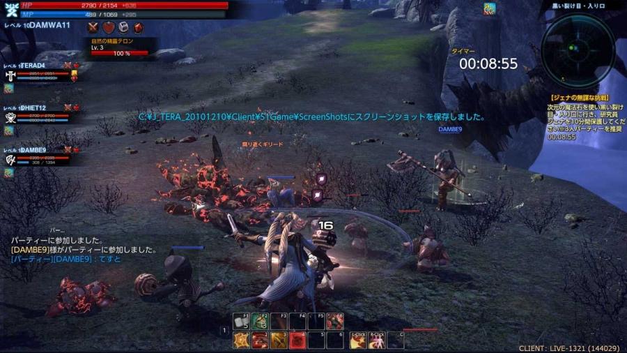 Скриншоты к tera online / тера онлайн